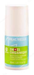 Успокаивающий увлажняющий концентрат (Beaubelle | Свис Органика | Soothing Moisture Concentrate), 30 мл.