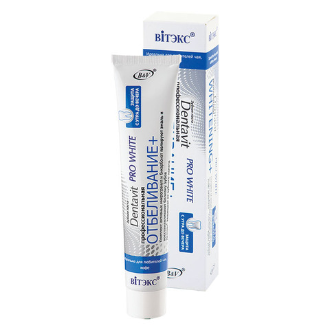 Витекс DENTAVIT PRO WHITE Зубная паста отбеливающая+ (коробочка) 85г