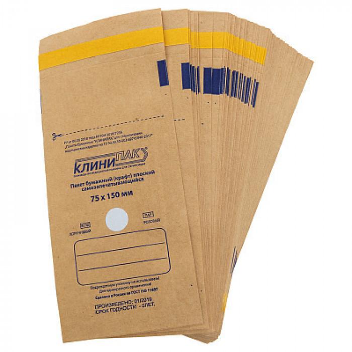Крафт-пакеты КлиниПак, Крафт-пакеты самоклеящиеся, 75х150 мм (100 шт.) КлиниПак__Крафт-пакеты_самоклеящиеся__75х150_мм__100_шт.__.jpg