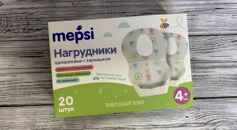 Нагрудник детский одноразовый Mepsi 20 шт