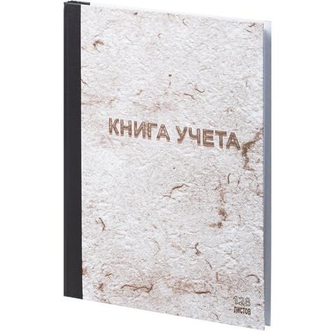 Бух книги учета 128л. в клетку типограф., обл.тв.картон