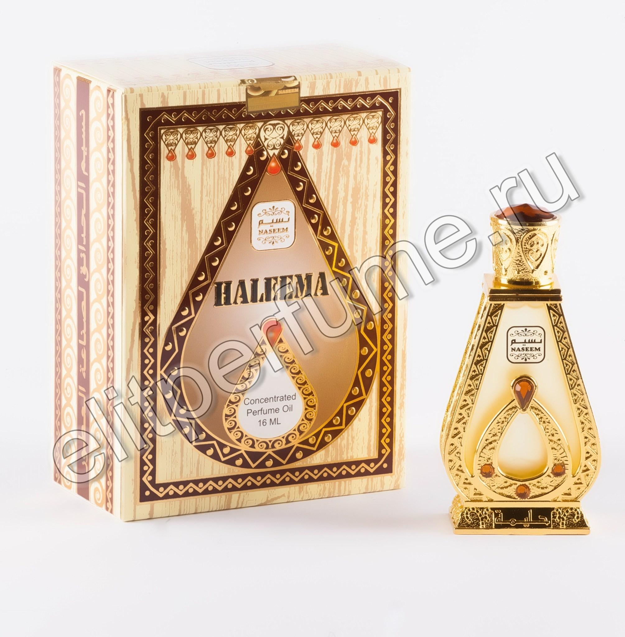 Пробник для Haleema Халима 1 мл арабские масляные духи от Насим Naseem Perfumes