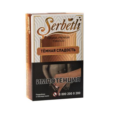 Табак Serbetli 50 г Dark Sweet