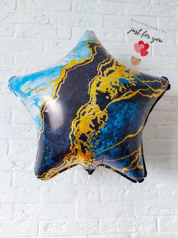 Фольгированная звезда мрамор