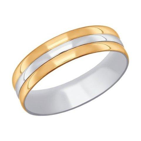 110204-Обручальное кольцо из двухцветного золота