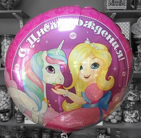 Фольгированный шар «С днём рождения» #24892