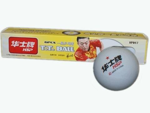 Шарики для настольного тенниса 1* HSP. :НР047