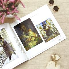 Сборник иллюстраций В. Румянцева