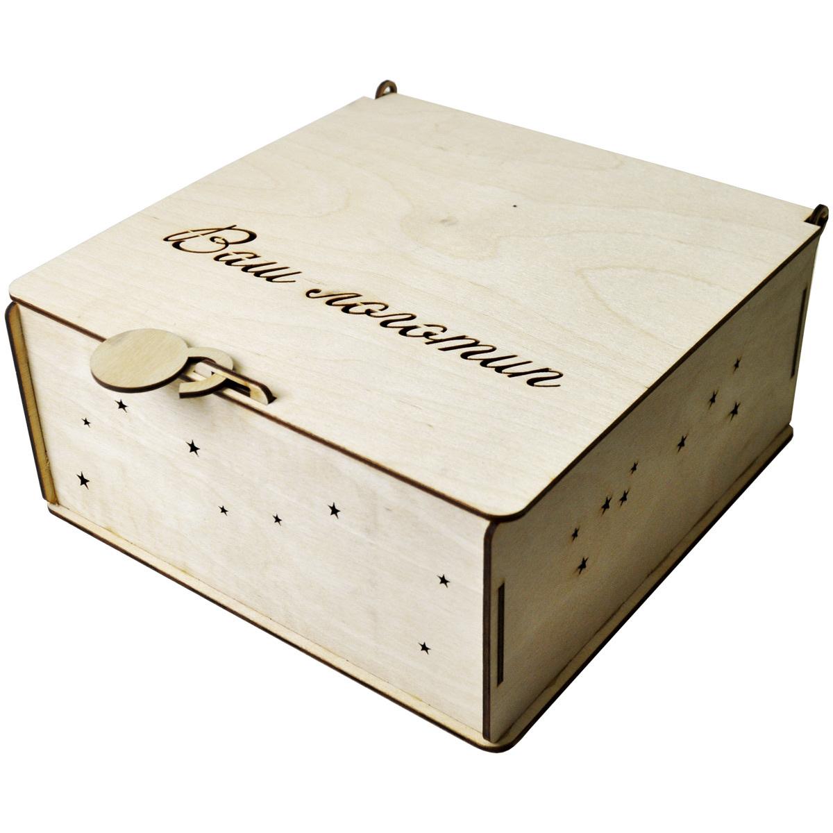 Подарочная коробка «Ваш логотип»