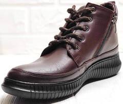 Кожаные женские кеды ботинки на молнии Evromoda 535-2010 S.A. Dark Brown.