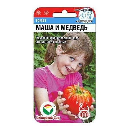 Маша и Медведь 20шт томат (Сиб Сад)
