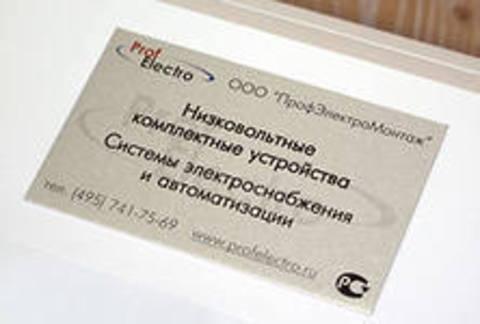 Плёнка самоклеящаяся 3М для лазерной печати, цвет - матовый алюминий, размер А4