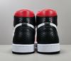 Air Jordan 1 Retro High OG 'Satin Red'
