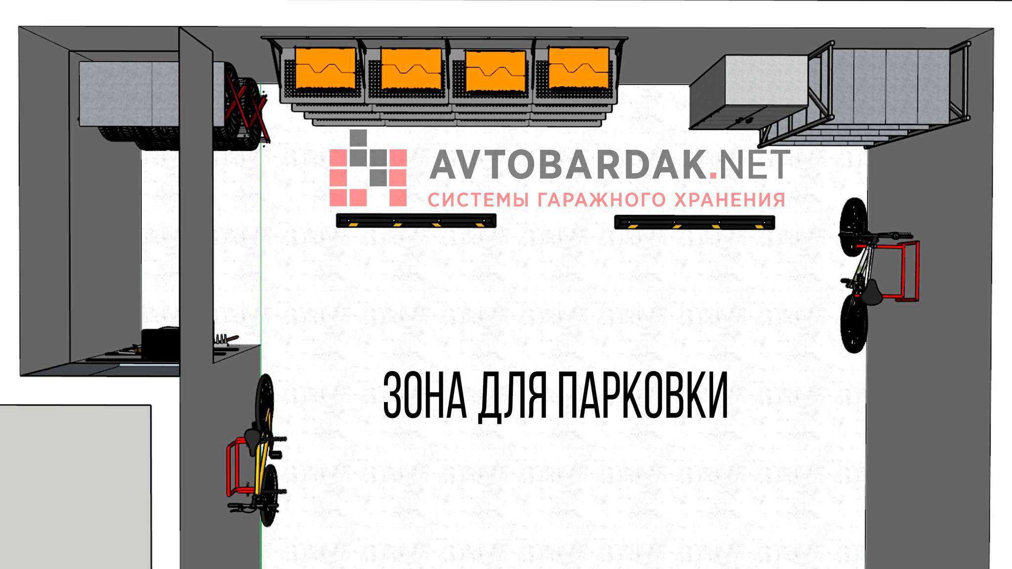 Проект № 17: гараж 59 кв.м (обустройство зоны 34 кв.м  за парковочными местами) + видео