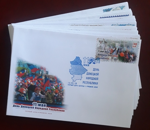 Лот ДНР 2018-2021 конверты и КПД с марками из блоков, 27 конвертов