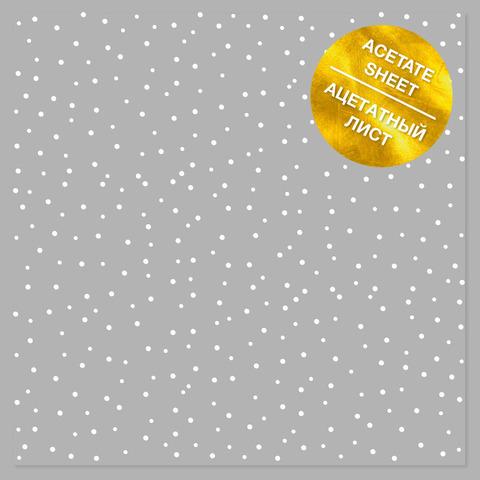 Ацетатный лист с фольгированием White Drops 30,5х30,5 см