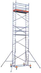 PROTEC Передвижные подмости. рабочая высота 3 м