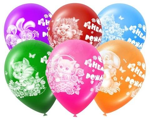 Воздушные шары С днём рождения детские