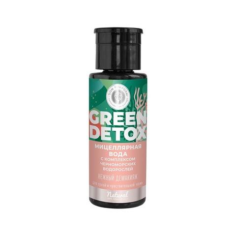 Мицеллярная вода «Нежный демакияж» для сухой и чувствительной кожи