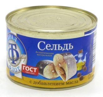 Сельдь с добавлением масла 240 гр,