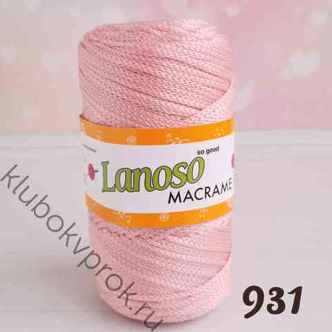 LANOSO MACRAME PP 931, Светлый персик