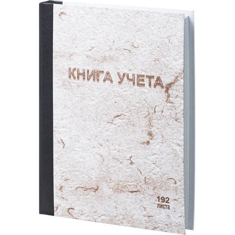 Бух книги учета 192л. в клетку типограф., обл.тв.картон