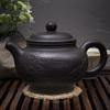 Исинский чайник До Чжи 200 мл #H 88