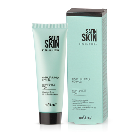Белита SATIN SKIN Атласная кожа Крем для лица ночной Безупречный тон 50мл