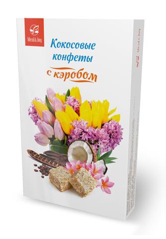 Кокосовые конфеты с кэробом, 100 г (картонная упаковка)