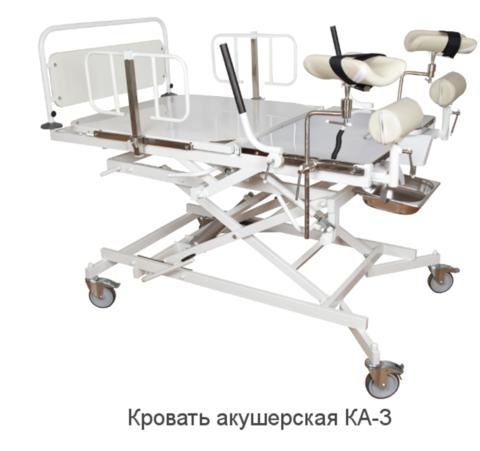 Кровать акушерская с гидроприводом КА-3 - фото
