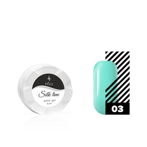 Гель-краска для тонких линий POLE Silk line №03 бирюзовая (6 мл.)