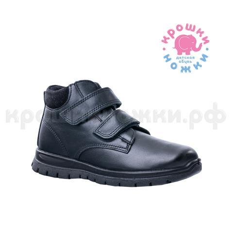 Ботинки, черный, классика,  школа