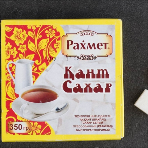 Сахар-рафинад РАХМЕТ 350 гр КАЗАХСТАН