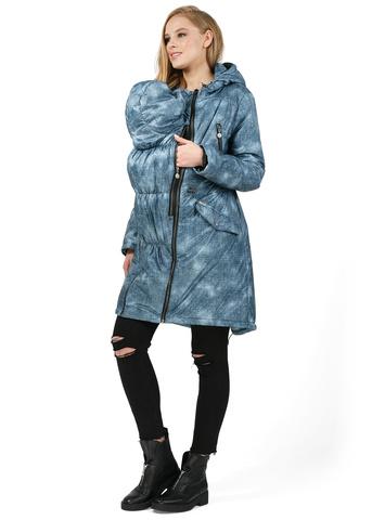 Куртка демис. 3в1
