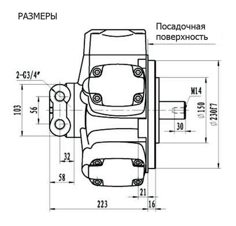 Гидромотор IPM4-650