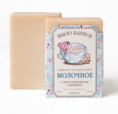 Мыло банное натуральное «Молочное»
