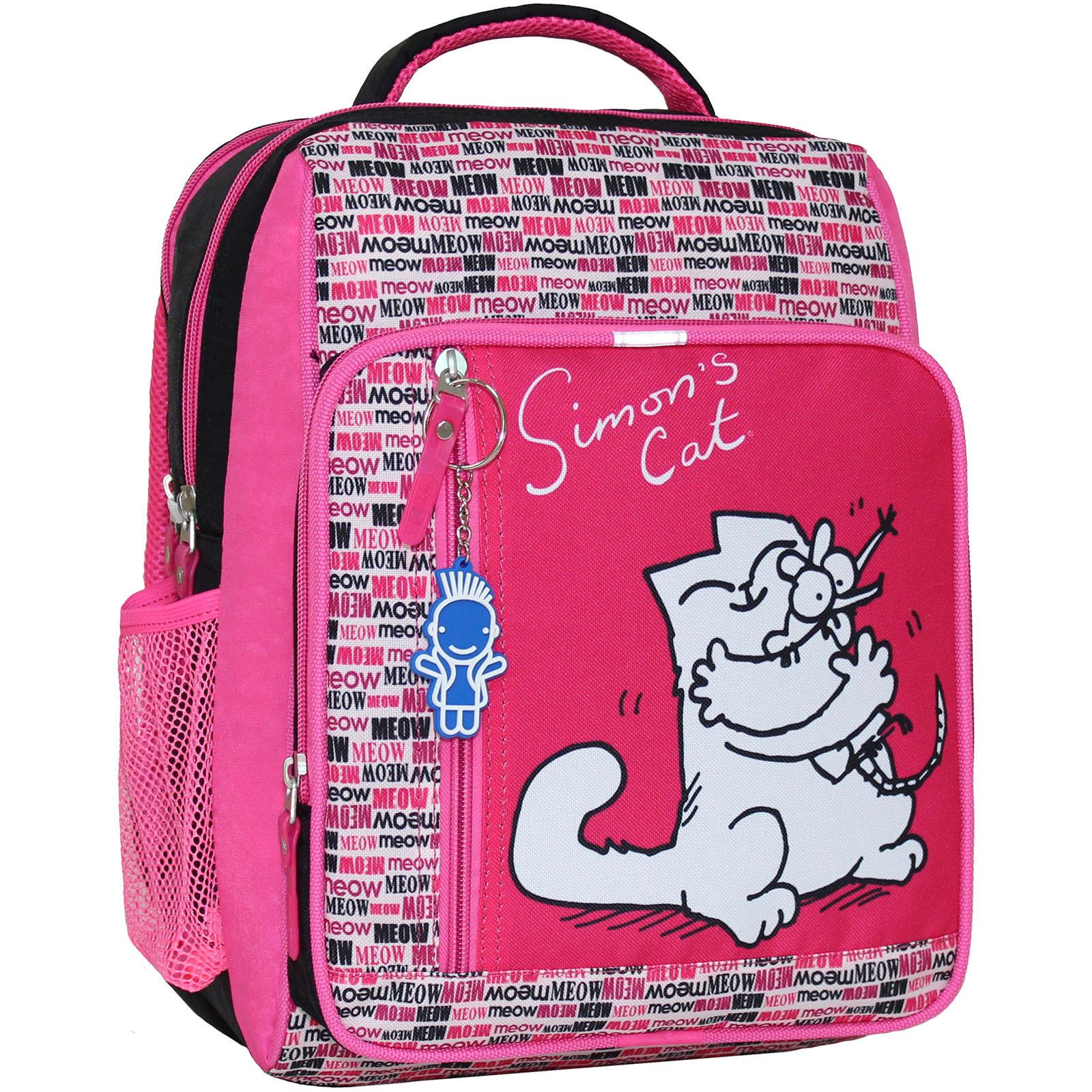 Школьные рюкзаки Рюкзак школьный Bagland Школьник 8 л. Черный 364 (0012870) IMG_5799_364_.JPG
