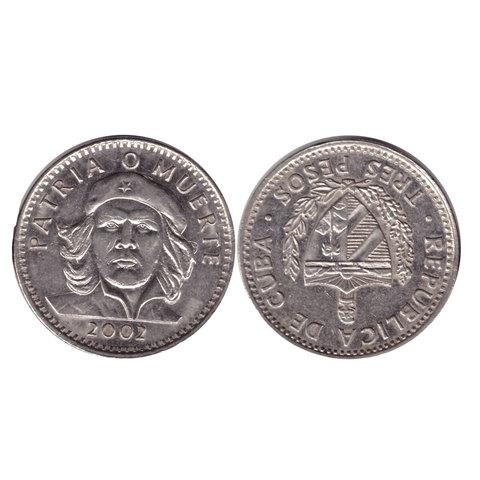 3 Песо случайный год Че Гевара. XF-AU