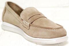 Женские туфли лоферы бежевые женские Anna Lucci 2706-040 S Beige.