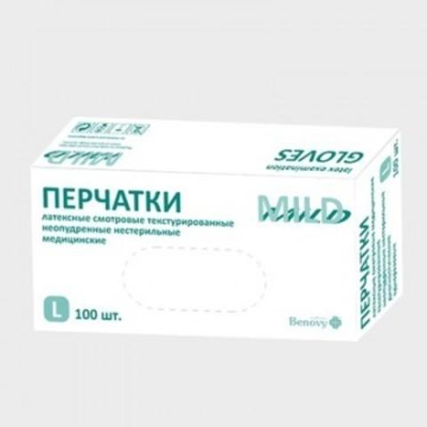 Перчатки медицинские смотровые латексные Benovy текстурированные нестерильные неопудренные размер L (100 штук в упаковке)