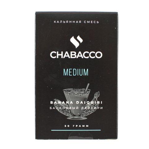 Кальянная смесь Chabacco Medium 50 гр Banana Daiquiri