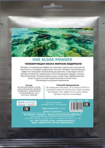 Тонизирующая альгинатная маска с морские водоросли, ТМ BIONATURE