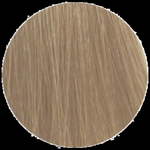 Lebel Materia 3D B-9 (очень светлый блондин коричневый) - Перманентная низкоаммиачная краска для волос