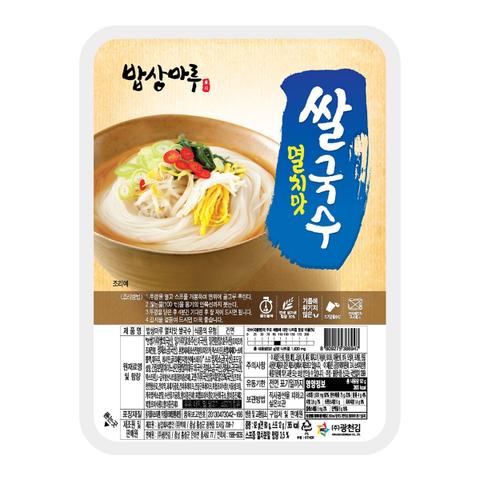 Лапша быстрого приготовления Бэкдже рисовая с морепродуктами 92 гр