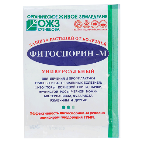 Фитоспорин -М универсал(30 гр)