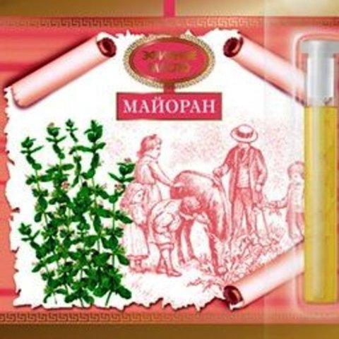 Эфирное масло «Майоран»™Царство Ароматов