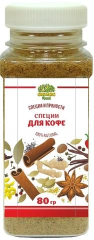 Специи для кофе Organic Food, 80г