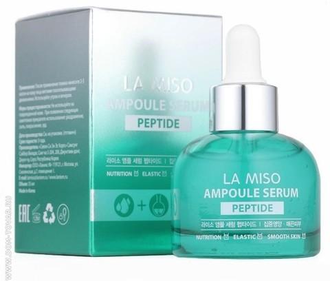 LA MISO Сыворотка ампульная с пептидами, 35мл