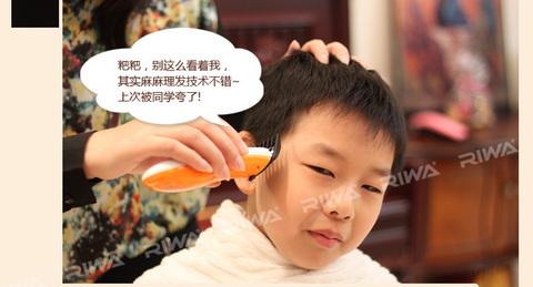 Машинка для стрижки волос младенца, Riwa 2014