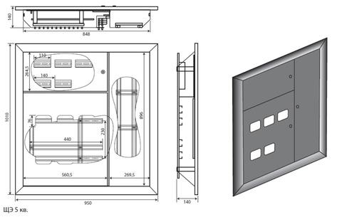 Щит этажный ЩЭ–3502